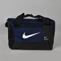 Torba Nike Brasilia XS Dufflel 25L - BA5961-410