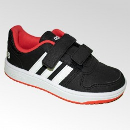 Adidas Hoops 2.0 CMFC - B75960