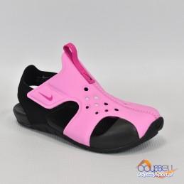 Sandały dziecięce Nike Sunray Protect 2 ( PS ) - 943826 602